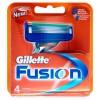Gillette Fusion žiletiterad 20 tk. karbis